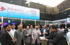 bashundhara-group-sport-fiesta-2014-starts_10