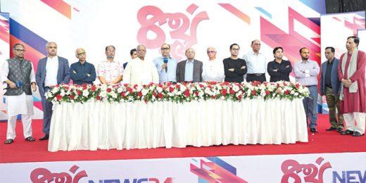 NEWS24 Celebrated its Third Founding Anniversary with Shafiat Sobhan Sanvir